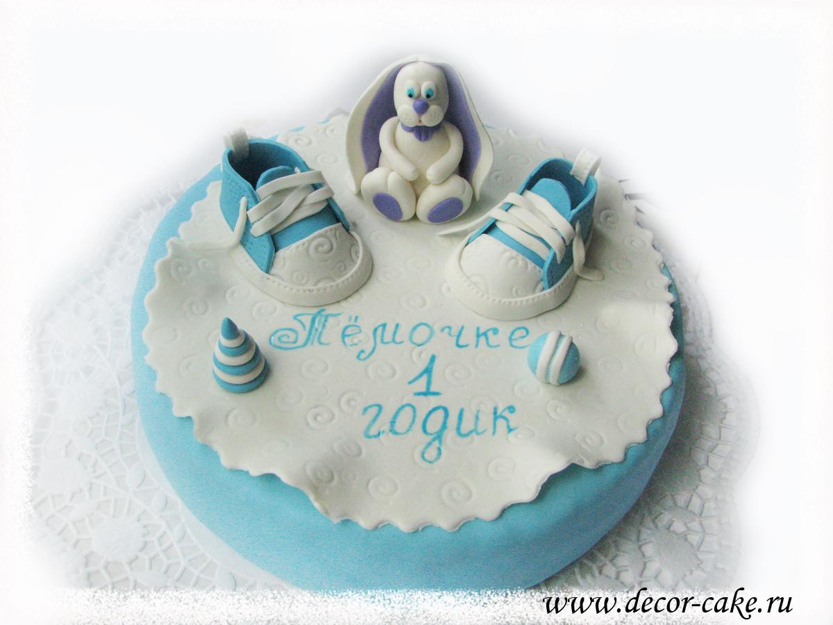 Детский торт на годик с зайчиком и кедами из мастики